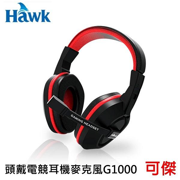 HAWK 浩客 頭戴電競耳機麥克風 G1000 耳罩式耳機 03-HGE1000BR 公司貨 可傑