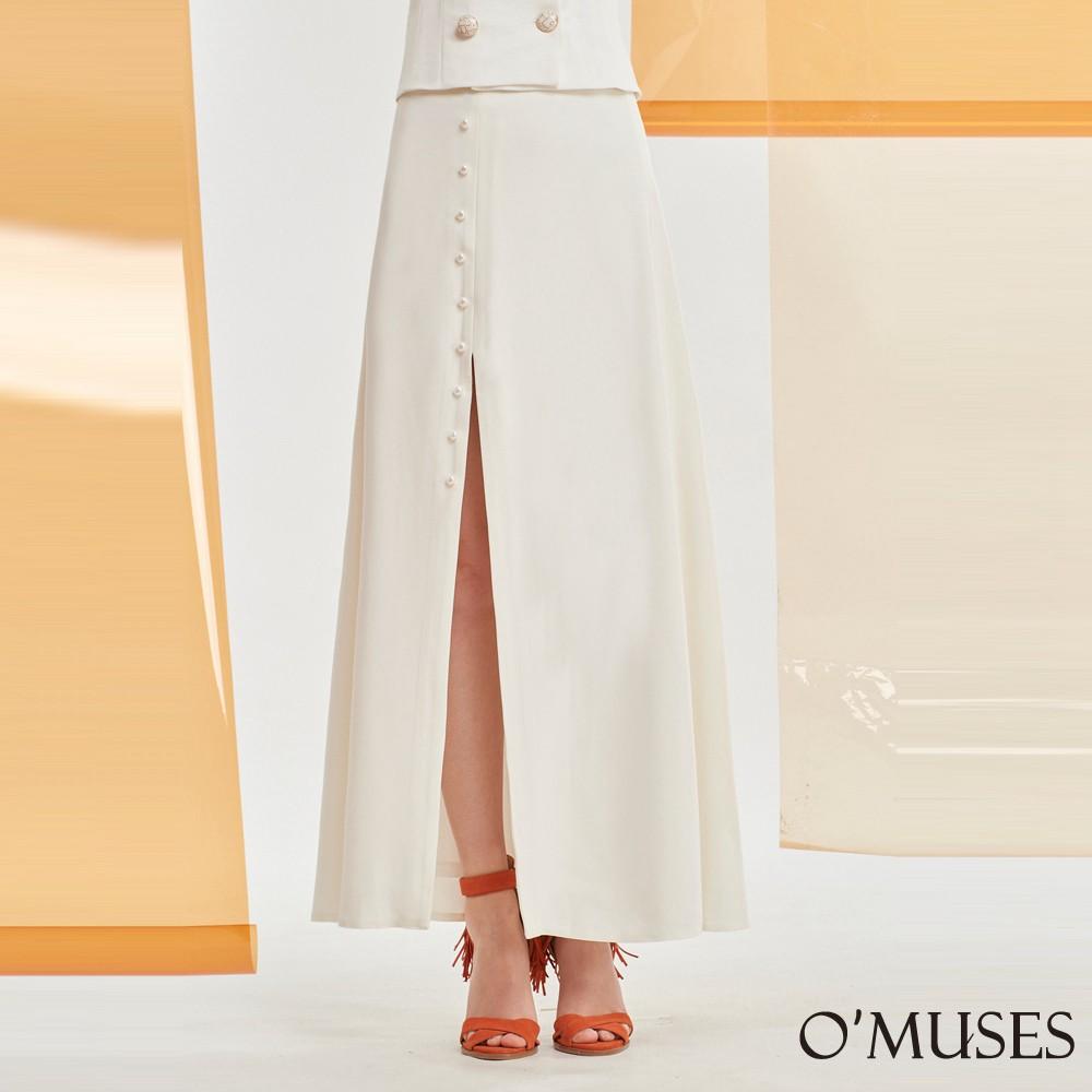 【OMUSES】A-Line排釦前開岔白色長裙13-6865