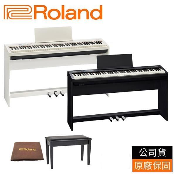 【南紡購物中心】Roland FP-30 數位鋼琴 原廠琴架.踏板.琴椅.防塵套 電鋼琴