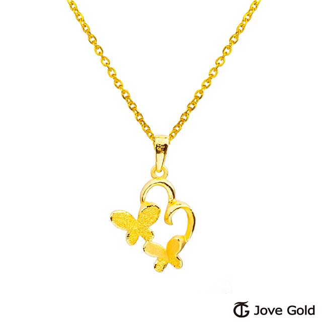 JoveGold漾金飾 唯美黃金墜子 送項鍊