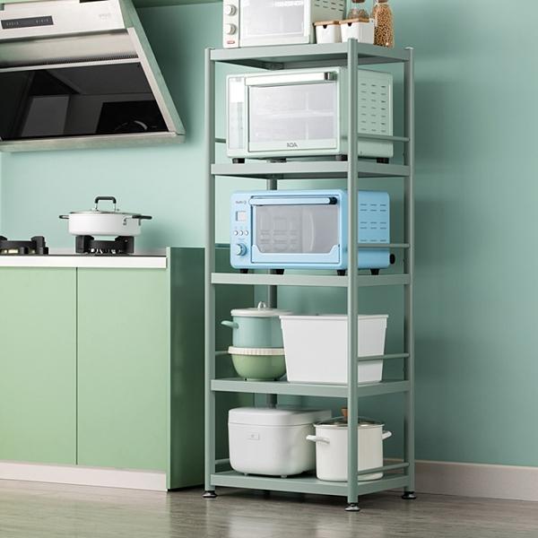 綠色烤漆五層60cm不鏽鋼架 電器架 烤箱架 微波爐架 不鏽鋼廚房收納架【Y10108】快樂生活網