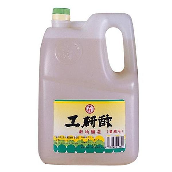 工研業務白醋  3L【愛買】