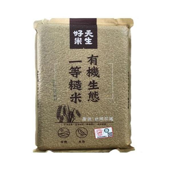 天生好米有機生態一等糙米1.5kg【愛買】