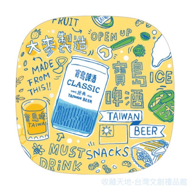 TOUCH TAIWAN | 寶島啤酒|銀鑽磁鐵|另有多款可供選擇[收藏天地]