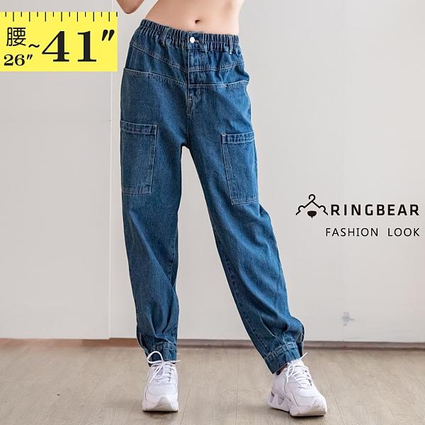 牛仔褲--寬鬆高腰鬆緊褲頭多口袋鬆緊拉鍊褲頭褲腳鈕扣牛仔工作褲(藍XL-5L)-N81眼圈熊中大尺碼
