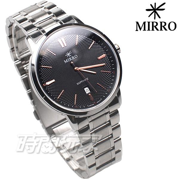 MIRRO 米羅 紳士品格 都會更格 不鏽鋼鐵帶 日期 藍寶石水晶鏡面 男錶 黑色 6973M黑大