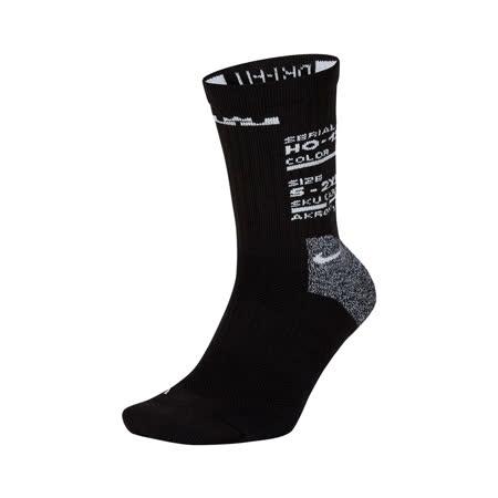 (男女) NIKE LEBRON ELITE 中筒襪-襪子 長襪 DRI-FIT 黑白