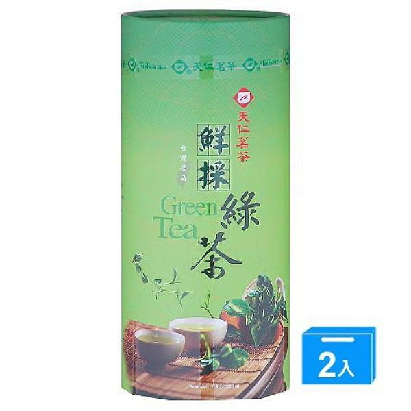超值2件組天仁台灣茗品鮮採綠茶225g【愛買】