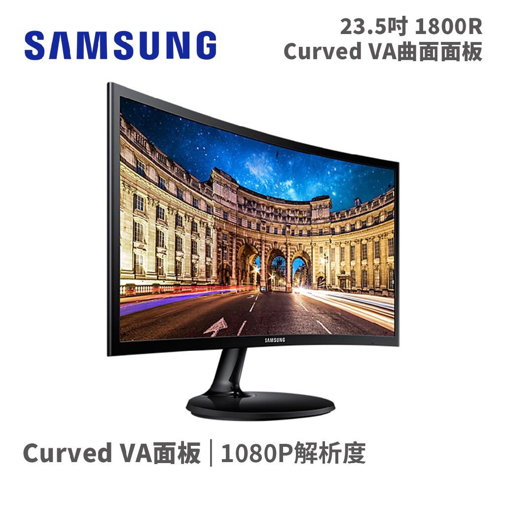 三星 SAMSUNG C24F390FHE 23.5吋 曲面螢幕 支援壁掛 D-sub HDMI 螢幕顯示器 廠商直送