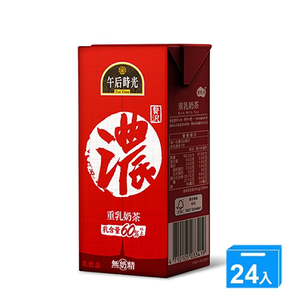 午后時光重乳奶茶330ml x 24【愛買】
