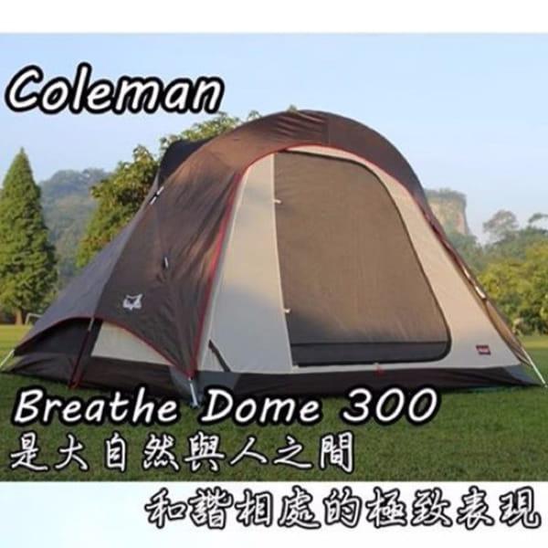 【Camp Plus】 氣候達人300 黑膠頂布  cm-27281 cm-1560