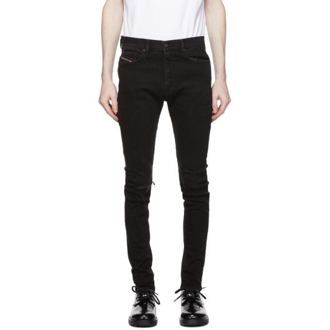 Diesel 灰色 D-Strukt 牛仔裤