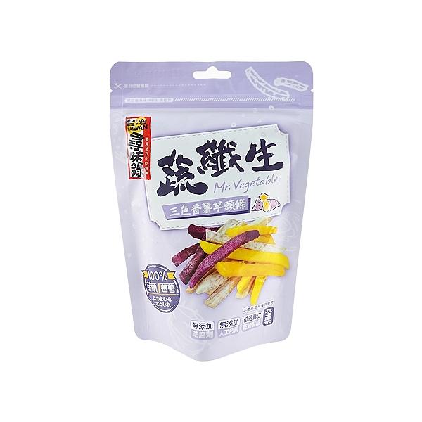 統記 蔬纖生 三色香薯芋頭條(90g)【小三美日】