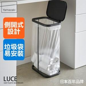 日本【YAMAZAKI】LUCE側開式垃圾袋架(黑)