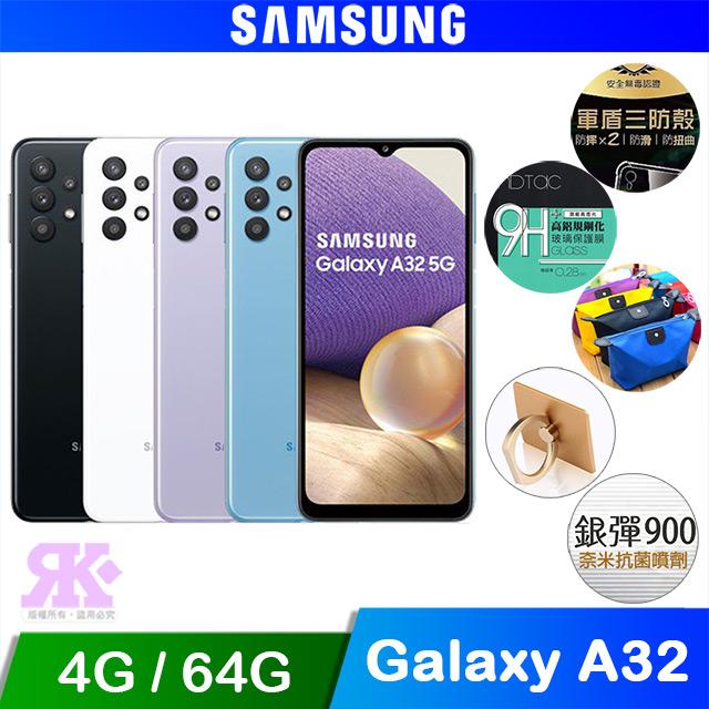 Samsung Galaxy A32 5G (4G/64G)