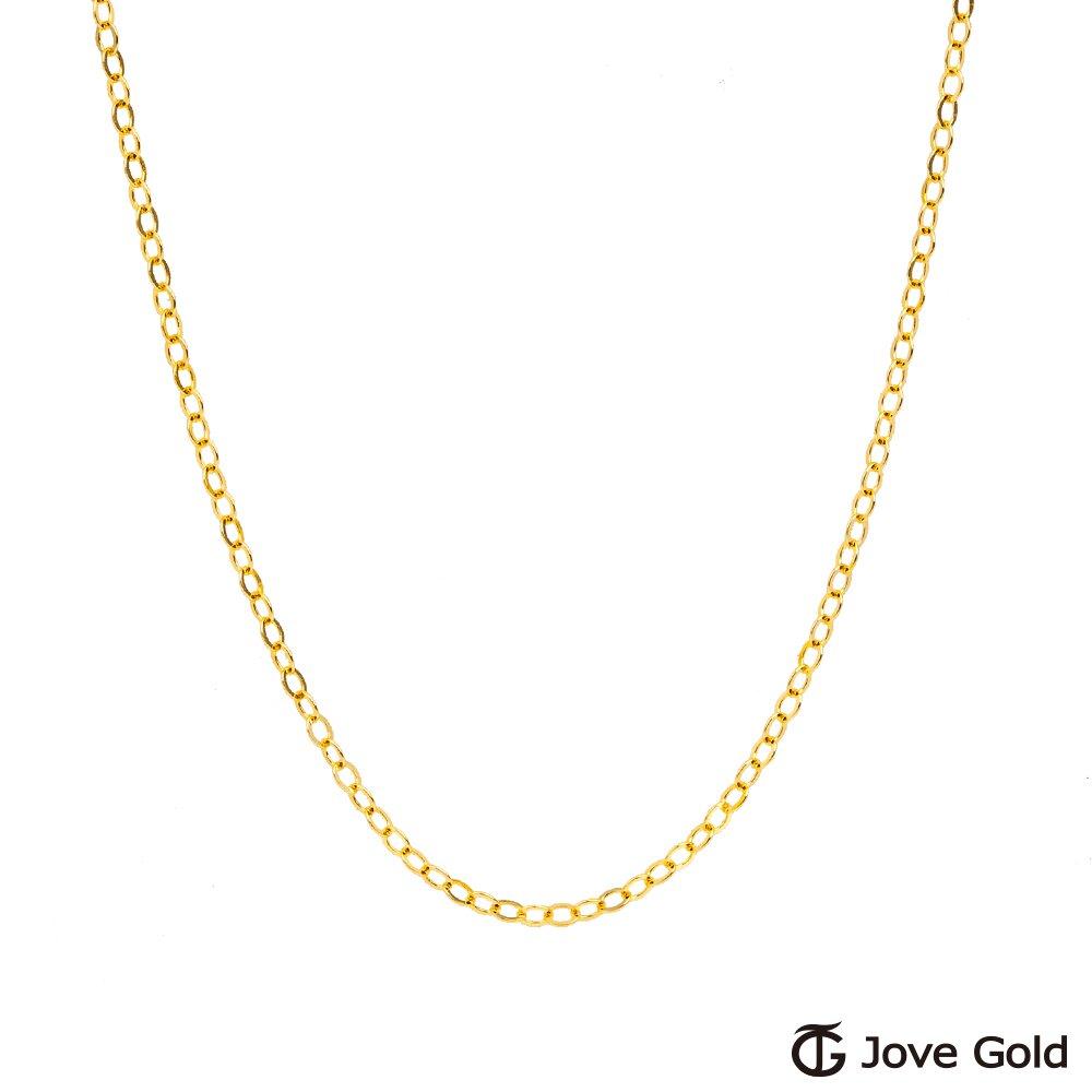 JoveGold漾金飾 紀念黃金跳舞鍊_細(約0.38錢)(約1.4尺/42cm)