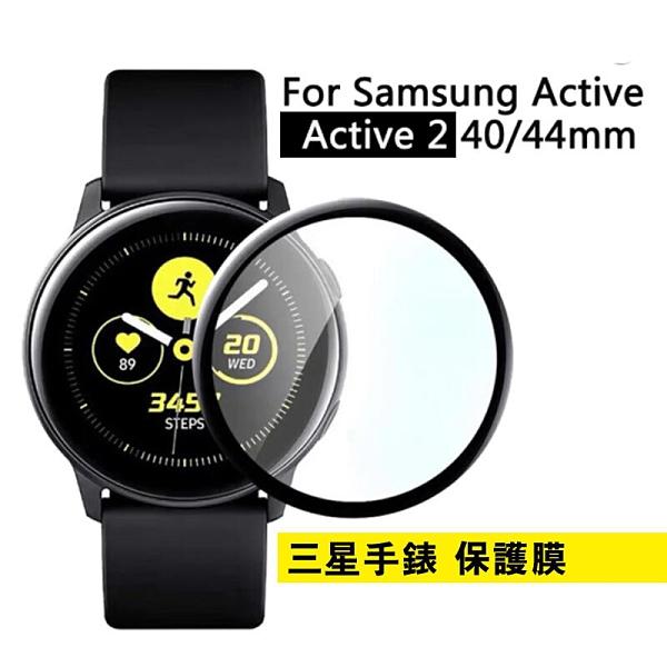 三星 Galaxy Watch 3 Active 2 手錶 腕錶 螢幕 保護膜 複合膜 3D 曲面 保護貼 滿版 貼膜