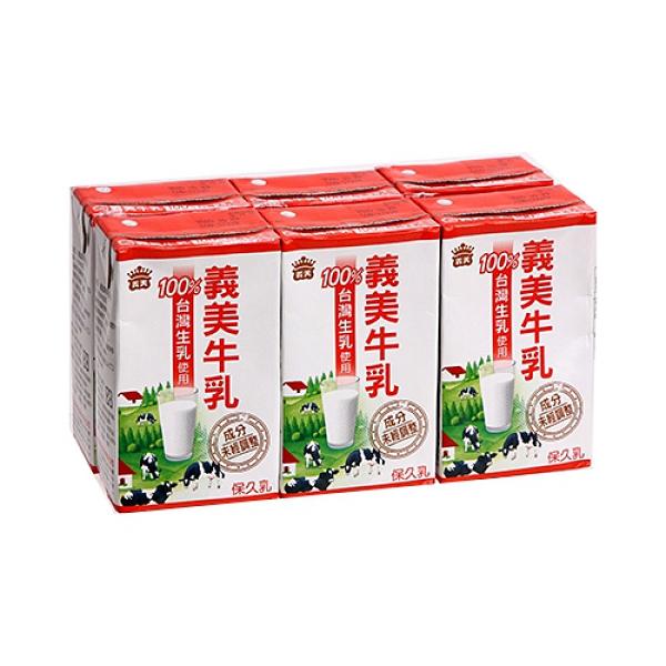 義美牛乳保久乳250ML x 6【愛買】