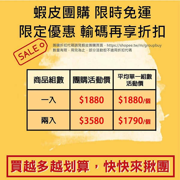 『時尚監控館』鋼鐵俠7吋四核心平板電腦(2G/16G)  台灣現貨