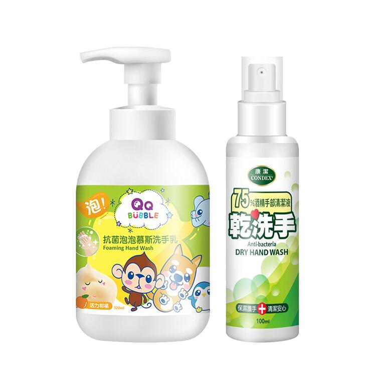 qq bubble 台灣製抗菌泡泡洗手乳洗手慕斯320ml+75%酒精乾洗手噴霧隨身噴瓶100ml