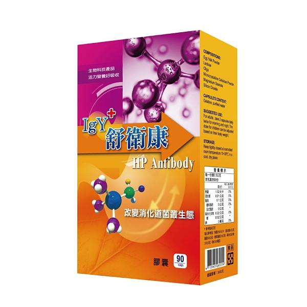 IgY 舒衛康 膠囊食品 90顆/盒