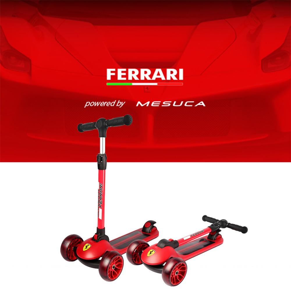 【Ferrari 法拉利】2021二代兒童三輪重力轉向折疊式滑板車