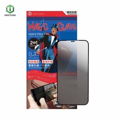 UNIQTOUGH iPhone 12 mini (5.4吋)3D極致霧面防窺滿版全膠日規玻璃保護貼