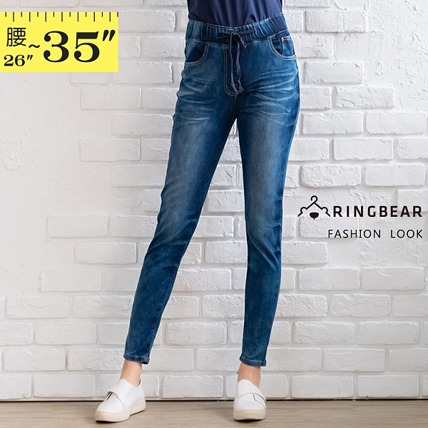 牛仔褲--活潑個性顯大長腿抽繩鬆緊褲頭立體抓皺刷白牛仔窄管褲(藍M-3L)-C129眼圈熊中大尺碼
