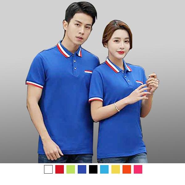 【晶輝團體制服】P2217*短袖素面領子配色袖口頂級短袖POLO衫/可訂做加LOGO/一件也可以買