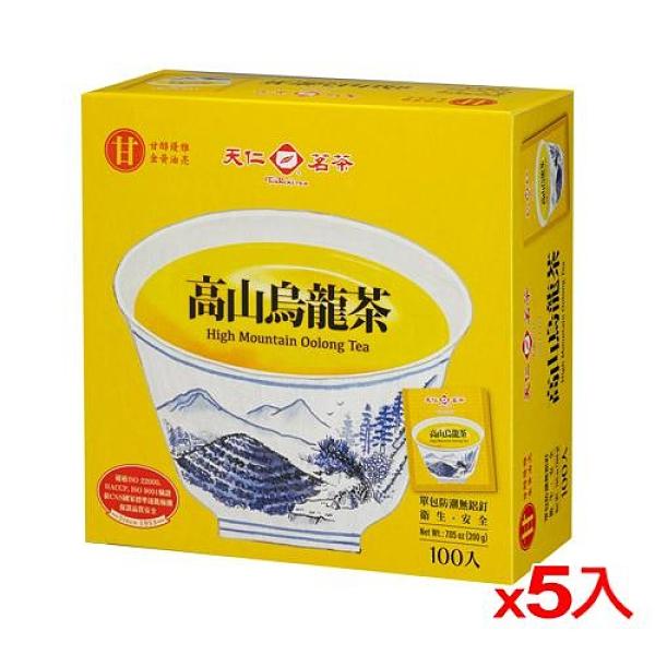 天仁袋茶防潮包-高山烏龍2g*500入【愛買】
