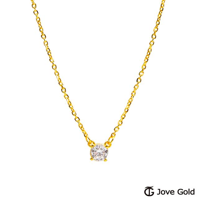 JoveGold漾金飾 小行星黃金項鍊