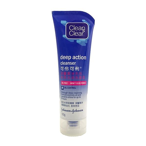Clean&Clear可伶可俐 深層長效去油洗面乳100g 效期2022.11【淨妍美肌】