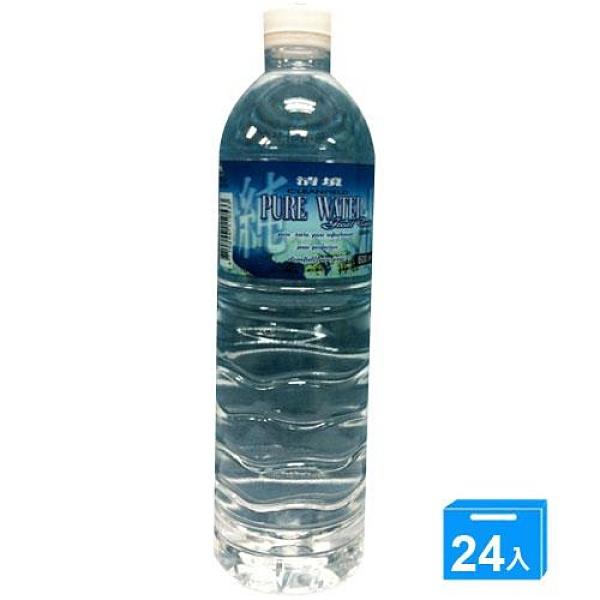清境純水600ml*24入/箱【愛買】