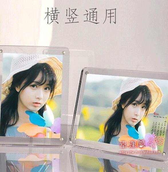 相框 刻字7 8寸照片相架定製尺寸6寸磁力創意透明擺台