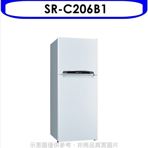 SANLUX台灣三洋【SR-C206B1】206公升雙門變頻冰箱