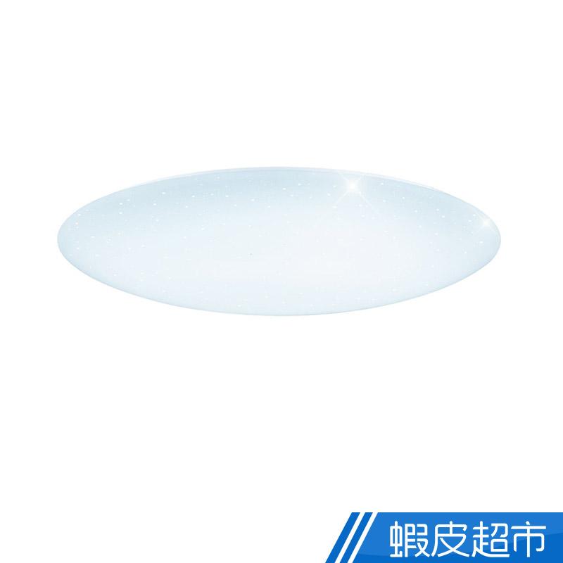 舞光 DACELIGHT LED 2-3坪 30W雅緻吸頂燈 白光/黃光 燈具 廠商直送