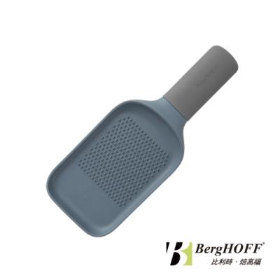 【BergHOFF 焙高福】李奧系列-Leo礦石藍-磨泥器(德國紅點獎)