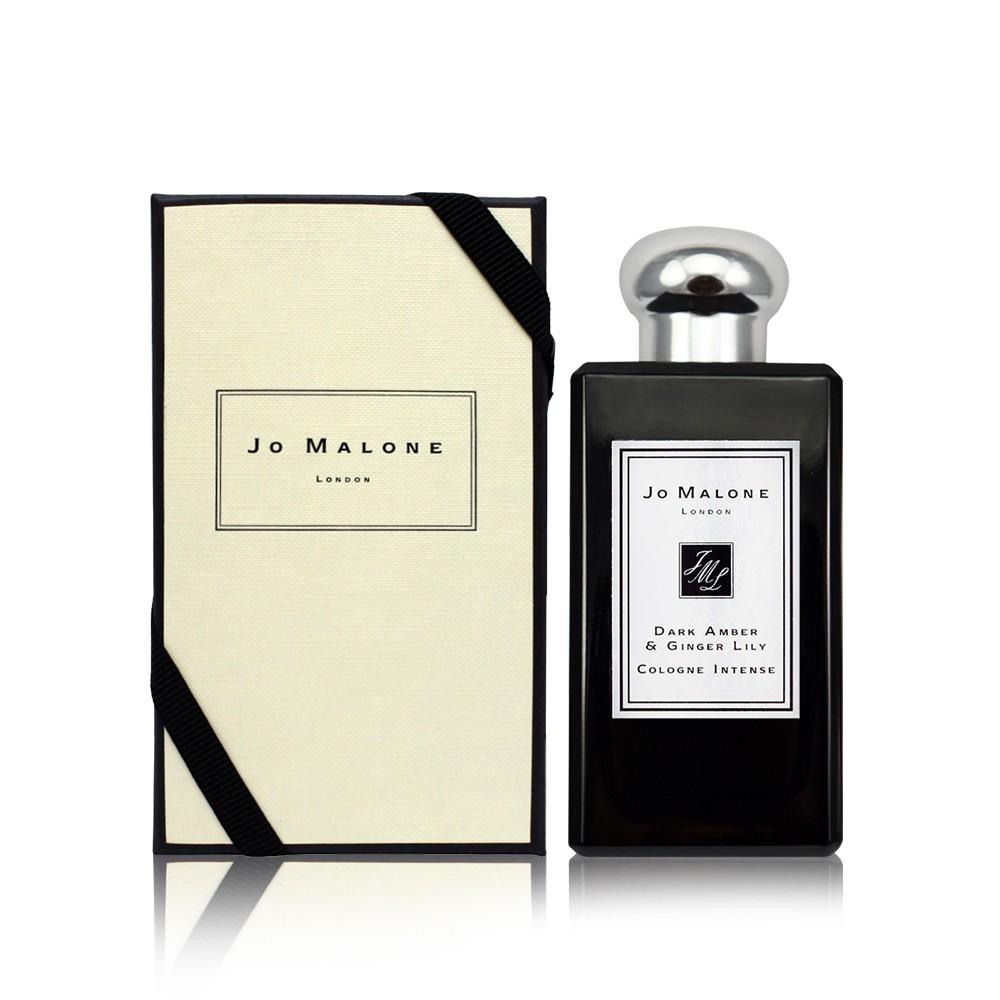 JO MALONE 黑琥珀與野薑花芳醇古龍水100ml 國際航空版