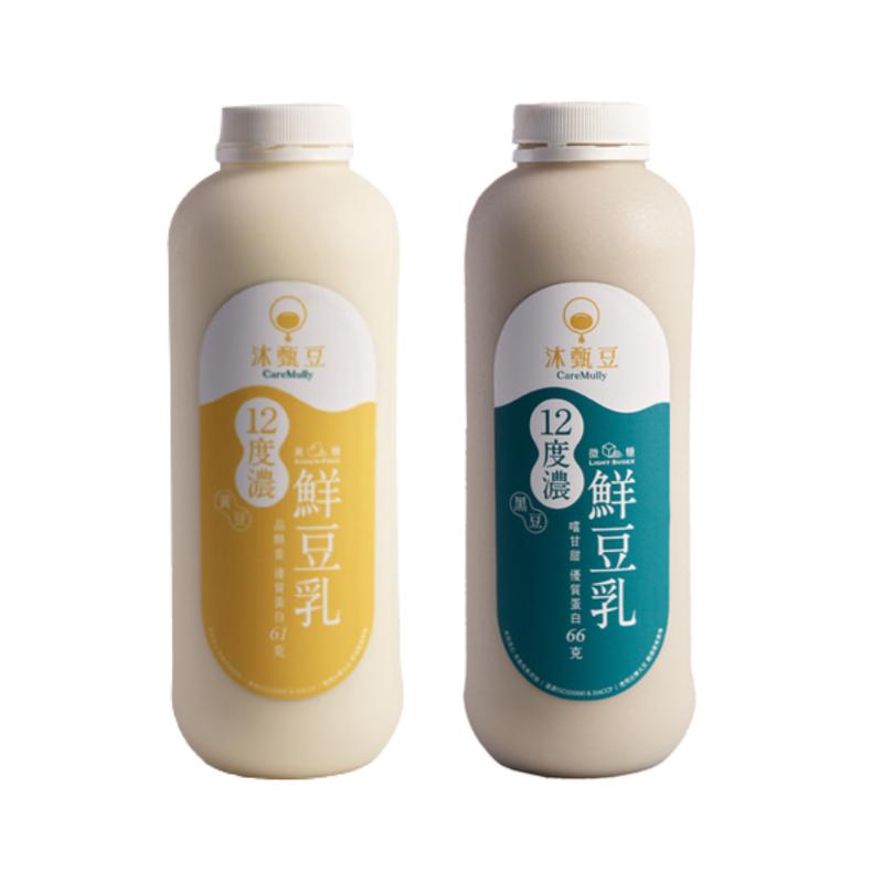 [沐甄豆] 12度濃鮮無糖豆乳 任選3入組 黃豆乳 (960ml/瓶)*2+黑豆乳 (960ml/瓶)*1