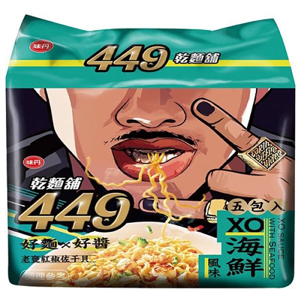449乾麵鋪XO海鮮風味袋麵102Gx5【愛買】
