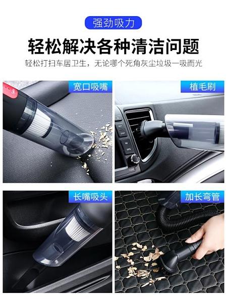 小型有線款車載吸塵器