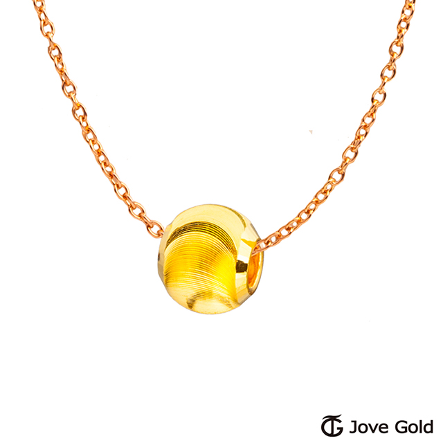 JoveGold漾金飾 棉花糖硬金墜子-大珠款 送項鍊