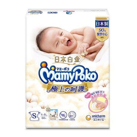 滿意寶寶極上呵護紙尿褲S 60片