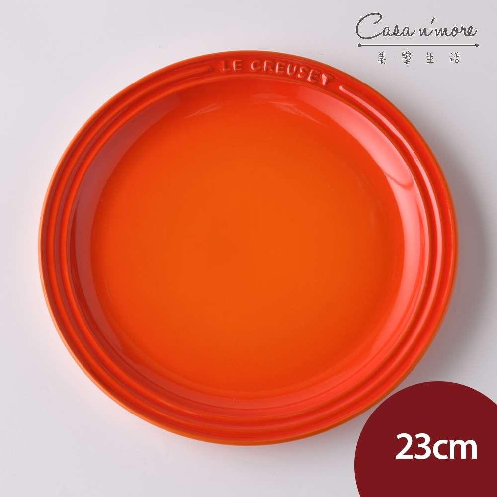 Le Creuset 圓盤 點心盤 盛菜盤 23cm 火焰橘