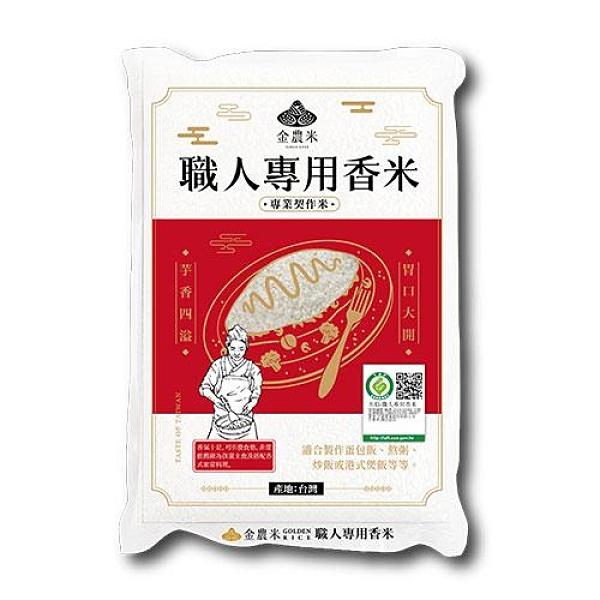 金農米履歷職人專用香米1.8kg【愛買】