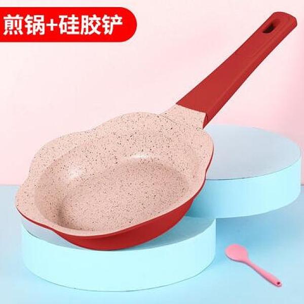 牛奶鍋 食鍋小奶鍋不粘鍋煎煮一體蒸鍋燉鍋湯鍋熱牛奶鍋【快速出貨八折優惠】