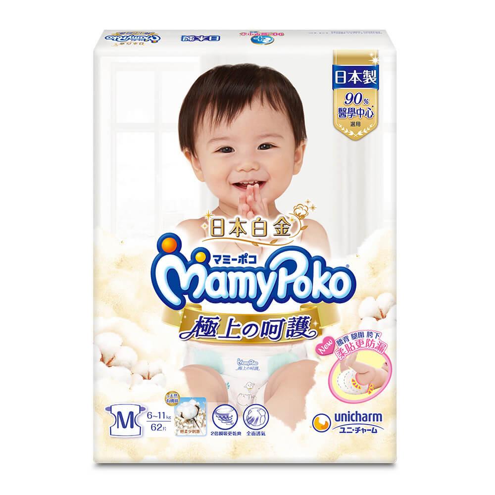 滿意寶寶極上呵護紙尿褲M 62片