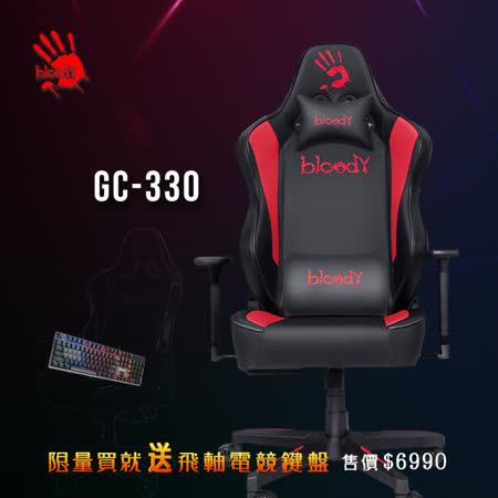 【A4 bloody】GC-330熱血戰歌電競椅 賽車椅 電腦椅 遊戲椅 皮革椅