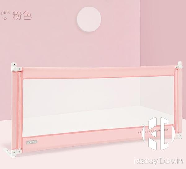 兒童床護欄寶寶防摔床擋板嬰兒通用垂直升降床圍欄防護欄【Kacey Devlin】