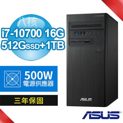 期間限定!ASUS 華碩 Q470 商用電腦(i7-10700/16G/512G M.2 SSD+1TB/Win10專業版/500W/三年保固)